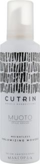 Cutrin Muoto Weightless Volumizing Mousse 200ml